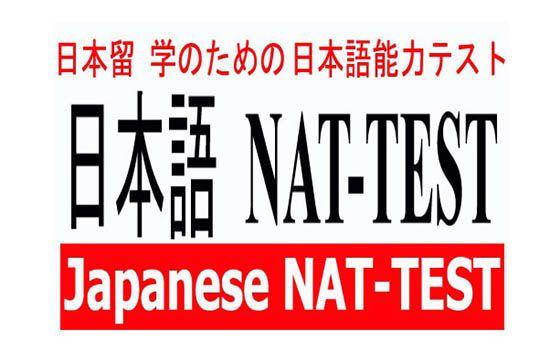 chứng chỉ - bằng cấp tiếng Nhật
