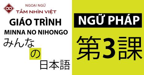 Ngữ Pháp Minna No Nihongo Bài 3 – Ngoại Ngữ TẦM NHÌN VIỆT