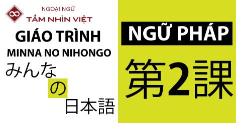 Ngữ pháp Minna No Nihongo bài 2 – Ngoại Ngữ TẦM NHÌN VIỆT